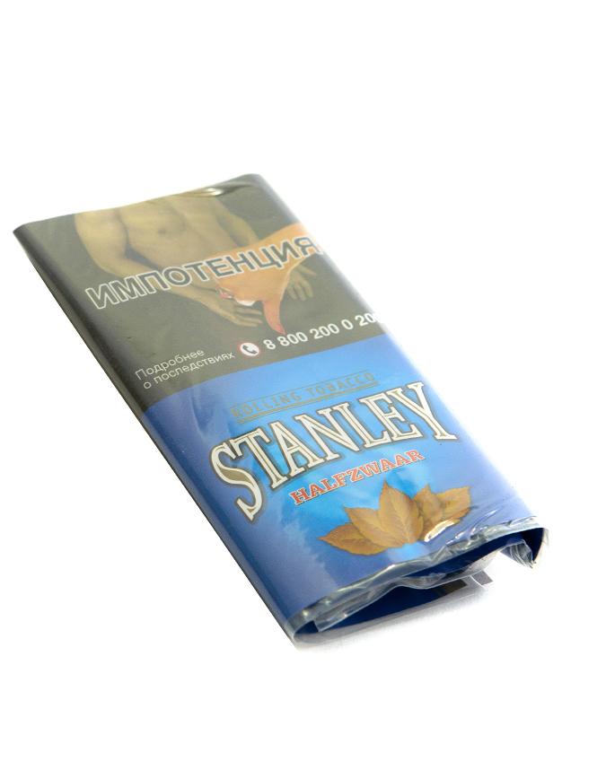 Купить табак для сигарет в оренбурге магазин табачных изделий в краснодаре