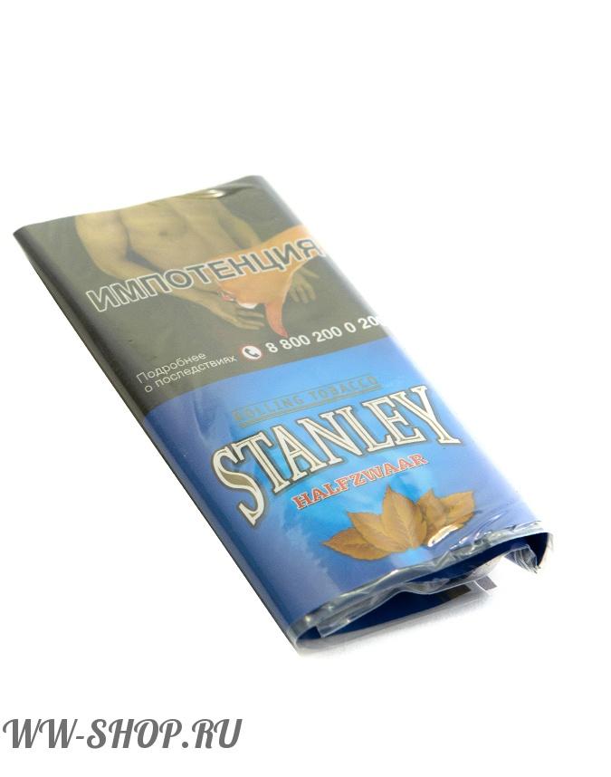 Табак в оренбурге купить на развес для сигарет одноразовая электронная сигарета купить волгоград